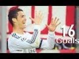Криштиану Роналду - Все 16 голов в Лиге Чемпионов 2014