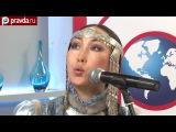Ethnic music of Yakutia Yuliana's