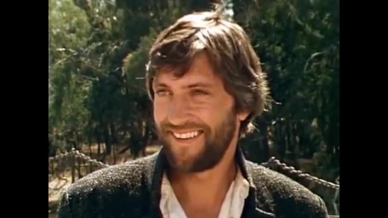 Все реки текут (1983) 7-я серия из 12-и.
