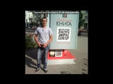 ajnj под музыку Евгений Барс - Прохожие люди. Picrolla
