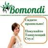 БОМОНДИ -товары для здоровья/Танцующий Стул СПБ