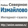 Интернет- газета района Северное Измайлово