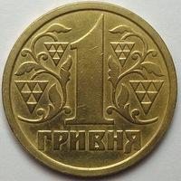 Монеты украины обиходные стоимость 15 копеек 1932 года цена