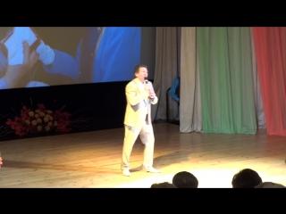 Выступление Валдиса Ауза в Приозерском ККЗ 1-го октября 2015г.