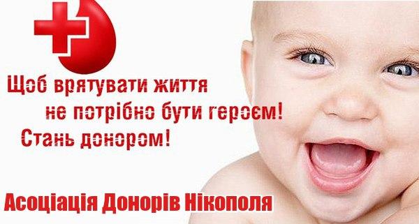Жук Анатолий Анатольевич Мануальный Терапевт
