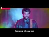 Из к_ф Aashiqui 2 ( Индия, 2013 г.) - Sun Raha Hai Na Tu