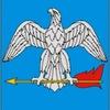 Администрация города Балабаново