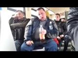 Пьяный русский в поезде, drunk russian in train _))
