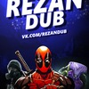 Rezan Official Public