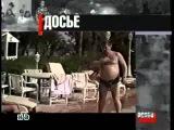 Преступные группировки Казани