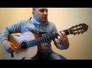 Как играть на гитаре.М.Боярский-Спасибо,родная