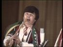 Башҡорт халыҡ йыры-1991/Башкирская народная песня-1991