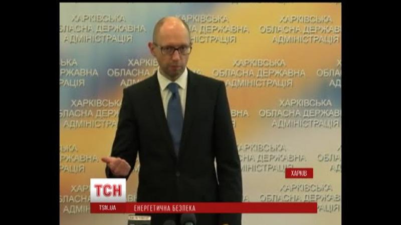 Прем'єр-міністр скликає на понеділок Антикризовий штаб з огляду на ситуацію в енергетиці