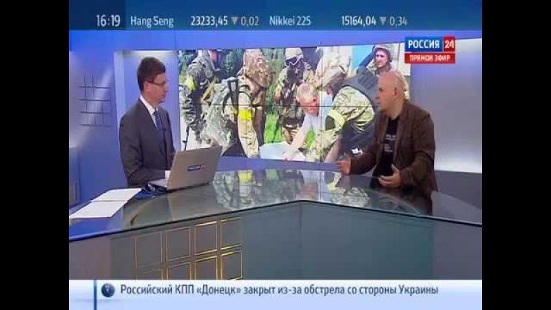 Олесь Бузина интервью телеканалу «Россия 24» (13.07.2014)