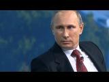 Стоит посмотреть и послушать! Путин В. В. отвечает на вопросы ПМЭФ 19 июня 2015 г.