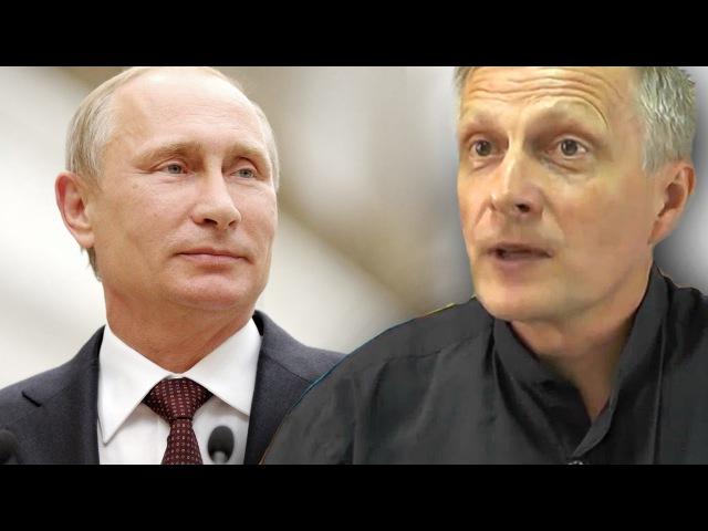 Пякин В. В. Путин - самостоятельный игрок или представитель ГП?
