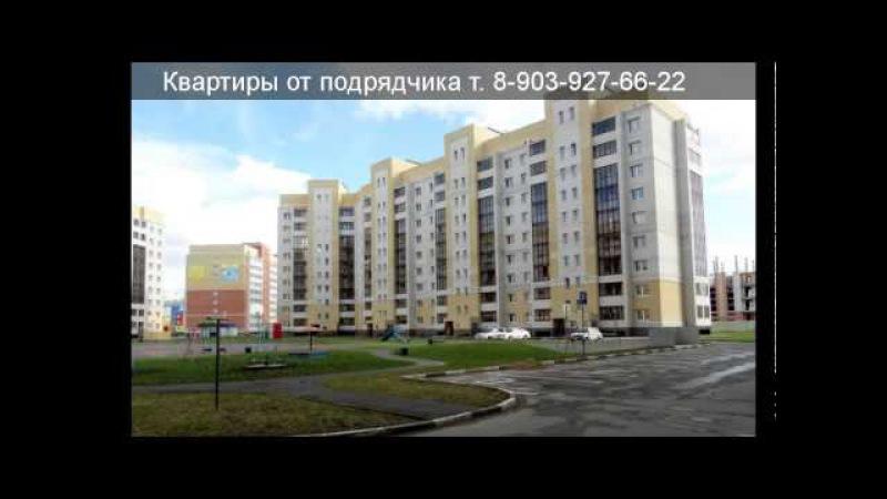 2-х комнатные квартиры в новостройках омска: