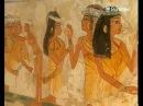 Секс До нашей Эры (Египет)