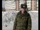 45 полк спецназа ВДВ в Чечне.Подвиг Александра Лайса.