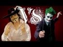 Guy Fawkes vs The Joker ERB FanMade
