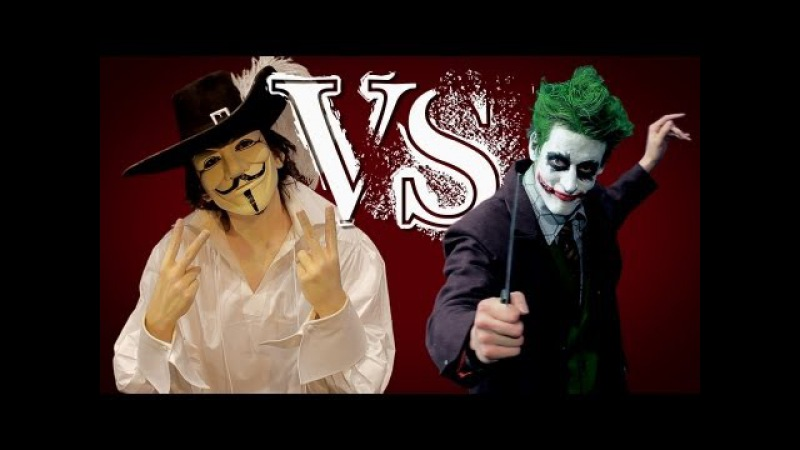 Guy Fawkes vs The Joker. ERB FanMade.