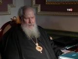Патриарх Алексий - перед Богом и людьми (2014)