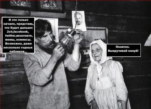 Причиной сбоя электроснабжения в Украине стали хакерские атаки, - министерство внутренней безопасности США - Цензор.НЕТ 1027