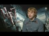Гарри Поттер и Дары Смерти Часть I/Harry Potter and the Deathly Hallows: Part 1 (2010) Интервью №2 с Рупертом Гринтом
