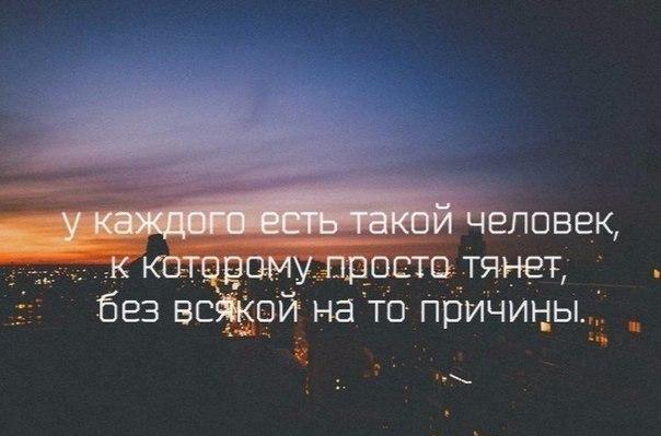http://cs629500.vk.me/v629500072/32bff/P1ymn9MY2i0.jpg
