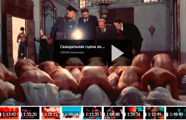 50 самых скандальных СЕКС-фильмов ( без симуляций ) ???? ????