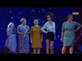 Камеди Вумен - Женщины в кукурузном поле и инопланетянин.