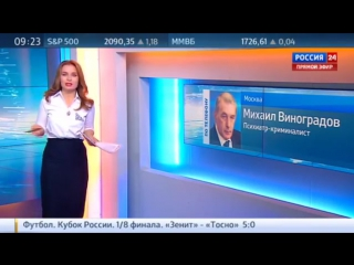 Михаил Виноградов о Варваре Карауловой_ внутри себя она завербована на всю жизнь