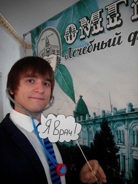 Участники сообщества Стоматологическое - ВКонтакте