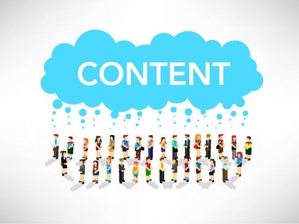 контент не приносит трафик