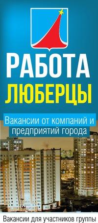 пежо 308 с пробегом в москве в свао частные объявления