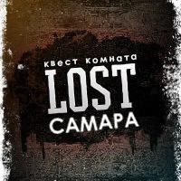 Логотип Квеструм LOST Самара