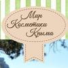 Мир Косметики Крыма