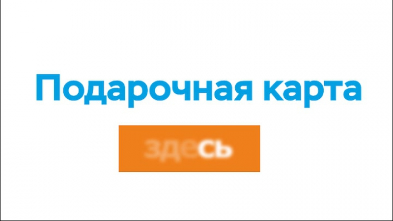 Аква-тур г.Вологда, рекламный ролик от компании Ценомаркет
