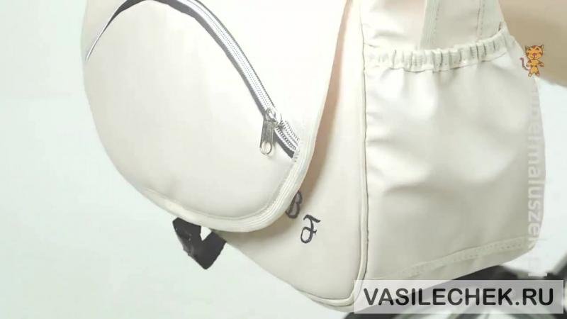 Reindeer Leather Collection Style 2 в 1 vasilechek.ru детская универсальная модульная комбинированная коляска 3 в 1 maxima elite