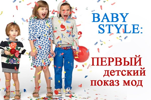 интернет магазин яркой вечерней одежды