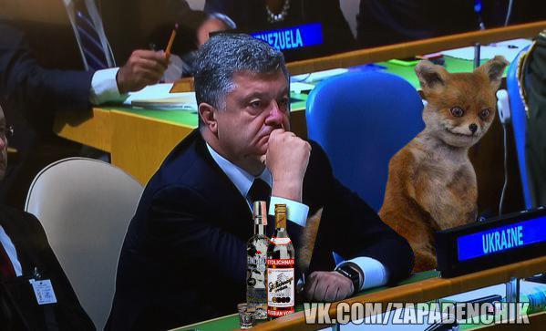 Участие РФ в сирийском конфликте усиливает международную поддержку Украины, - Климкин - Цензор.НЕТ 9997