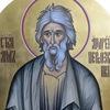 Храм апостола Андрея Первозванного. Метрогородок
