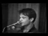 Группа ЗЕТ- Эшафот г.Чарджоу.Туркмения.1996 год