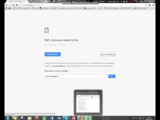 Как обойти настройки провайдера!(Tor Browser)
