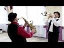 Саксофон трубач в Саранске Попурри