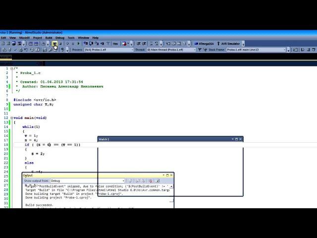 Программирование на с для микроконтроллеров avr (операторы ветвления)