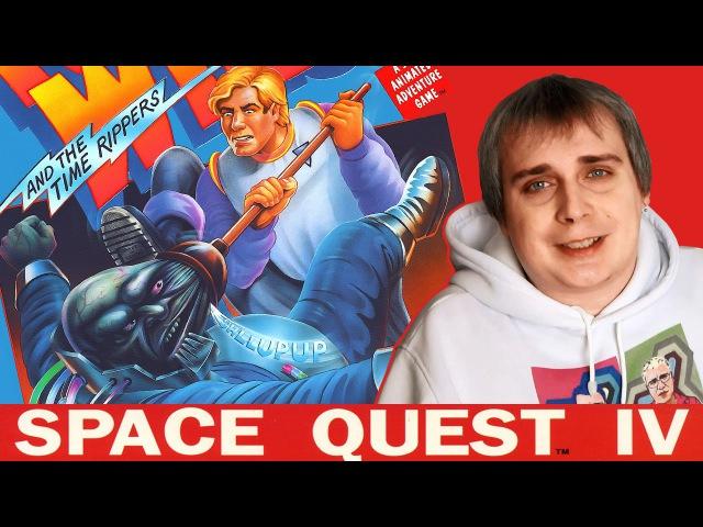 Space Quest 4 - В гости к старичкам 3