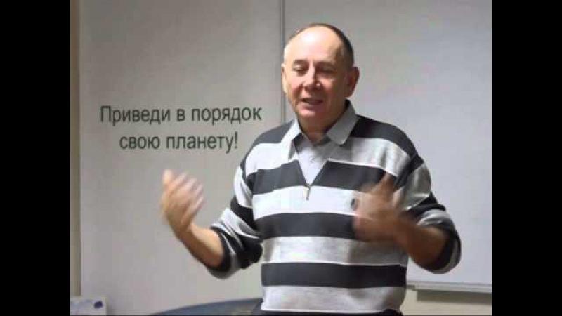 Самая доступная в мире дыхательная гимнастика «Дыхание жизни» от Станислава Лосева, Киев 23.11.2014