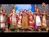Надежда Бабкина и Русская песня - Близко к Дону