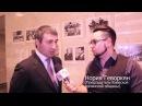 КАО| Фотовыставка посвященная Геноцида армян